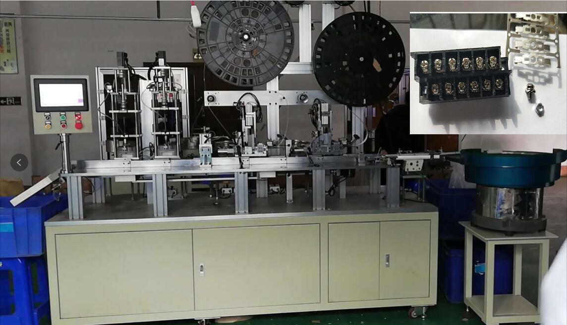 PLC端子自动组装机