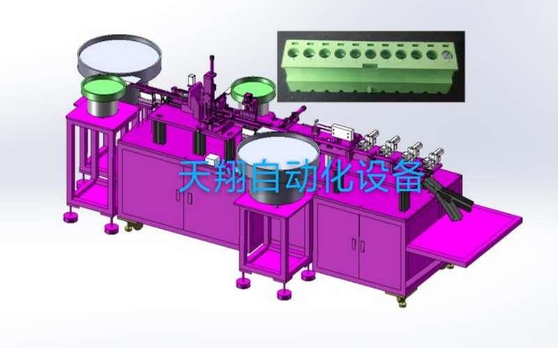 插拔式组装机