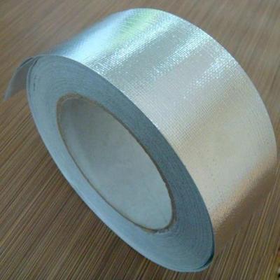 西安铝箔胶带