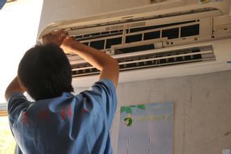 贵州空调维修价格