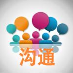 NLP沟通技巧培训