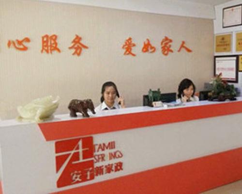 贵州家庭保洁