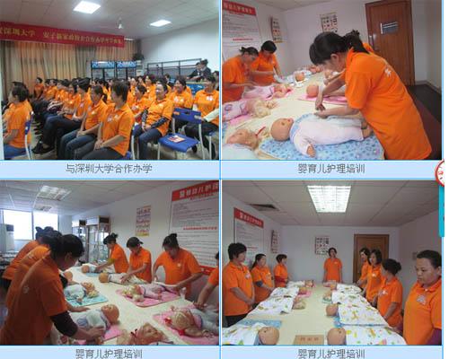 贵州家政培训公司