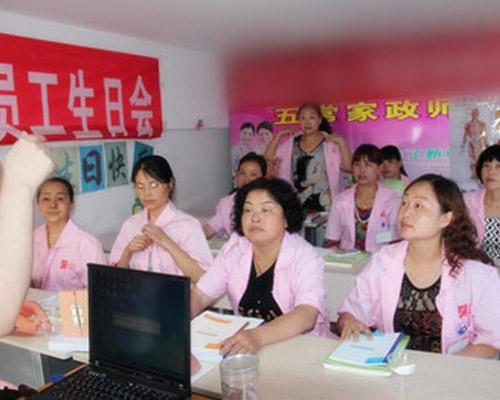 贵州催乳师培训公司