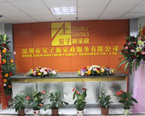 黔西贵州保洁服务