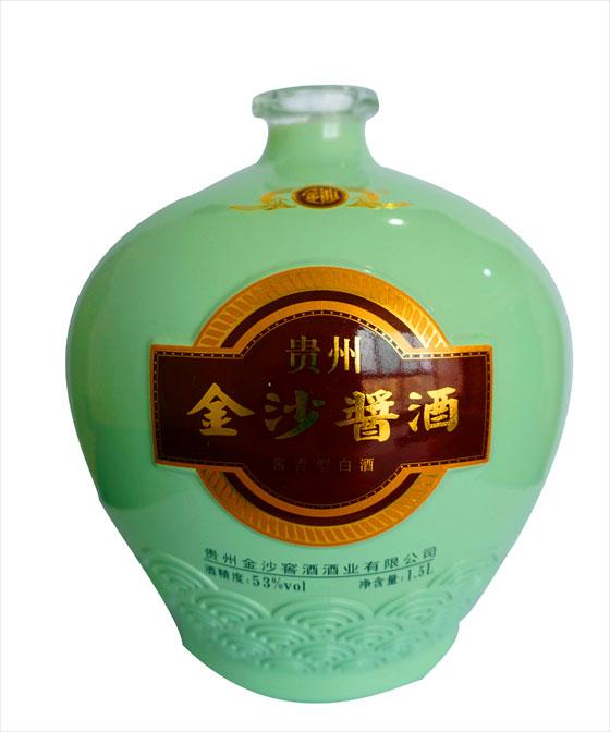 重庆喷釉酒瓶