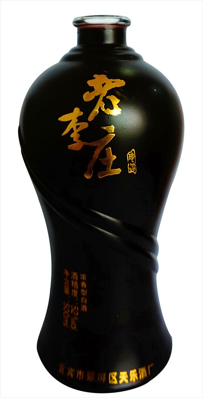 重庆喷釉酒瓶价格