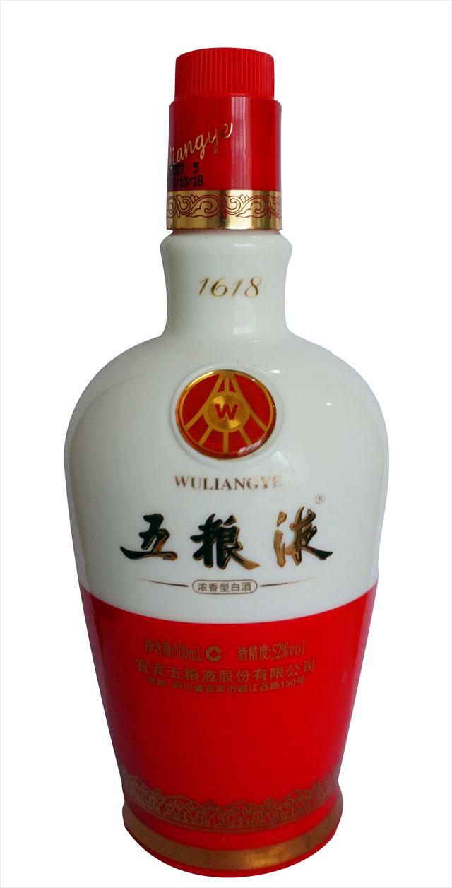 重庆乳白料酒瓶定制