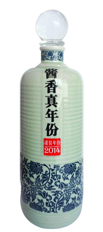 重庆陶瓷酒瓶定制