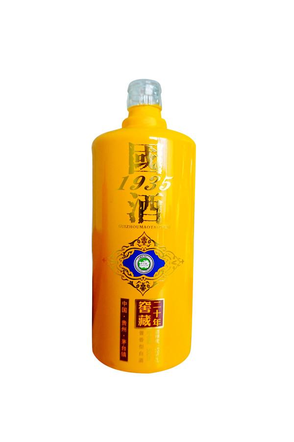 喷釉酒瓶定制