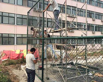 网球场围网施工