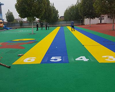 幼儿园室外塑胶地面