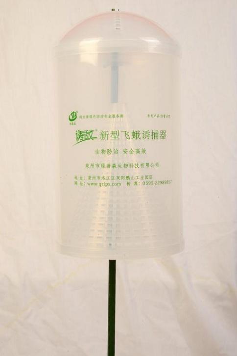 三化螟漏斗形诱捕器