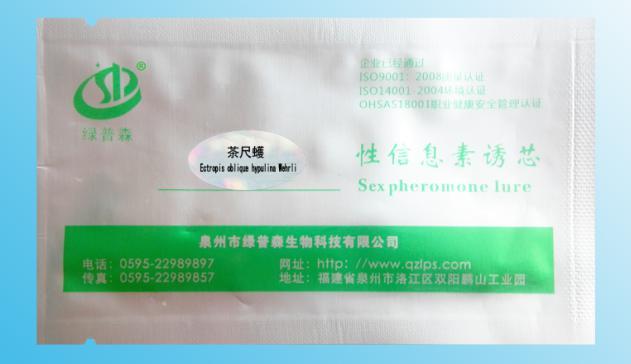 茶小绿叶蝉信息素