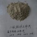 石棉粉批发