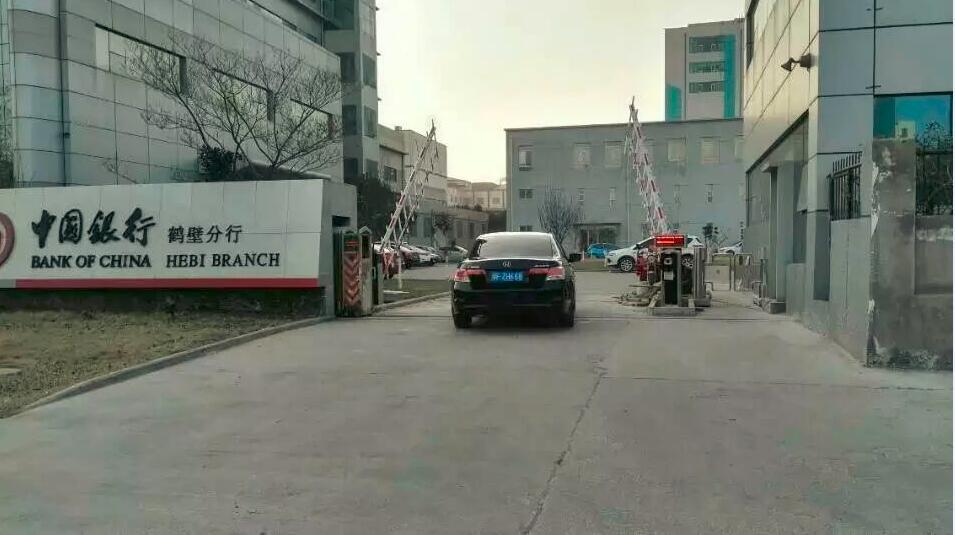 鹤壁中国银行鹤壁分行车牌识别系统