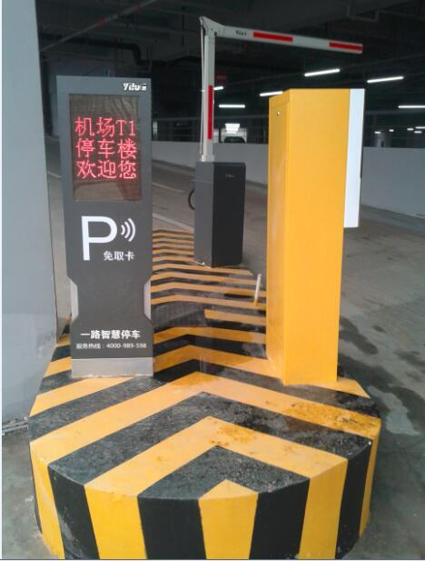 新郑T1航站楼车牌识别系统