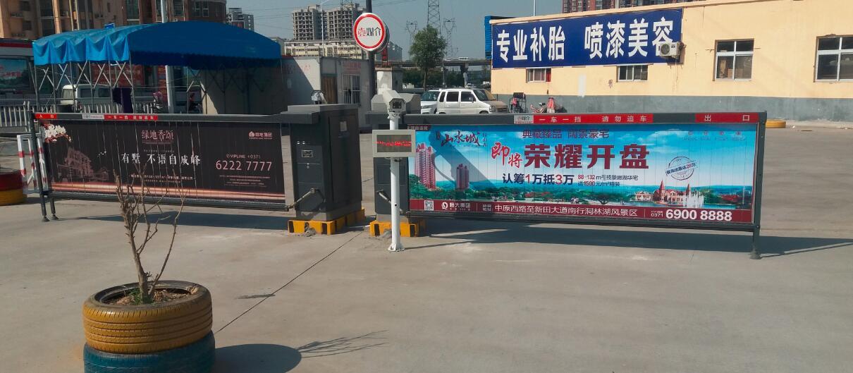 郑州道闸系统