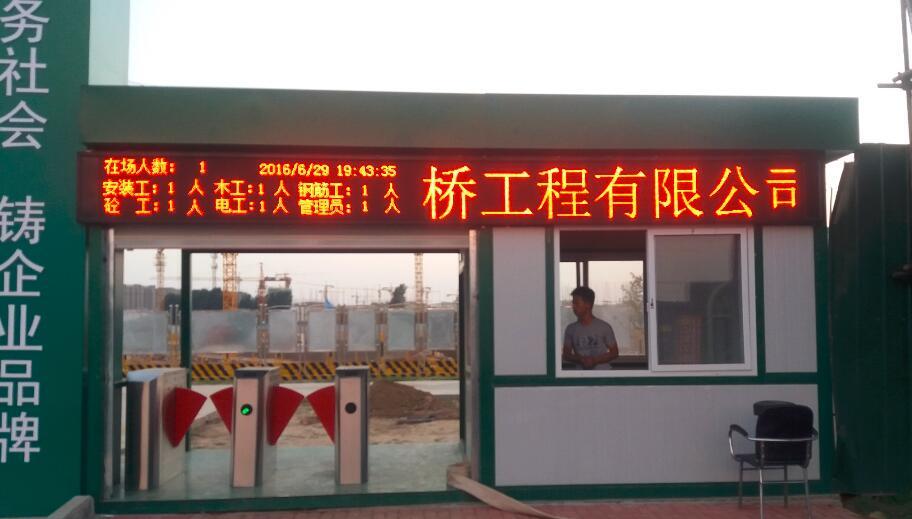 郑州文化路开元路碧园路桥门禁系统案例
