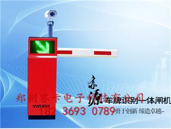 郑州车牌识别系统安装
