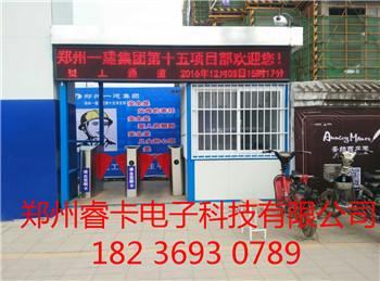 郑州一建港区安纳西庄园工地门禁
