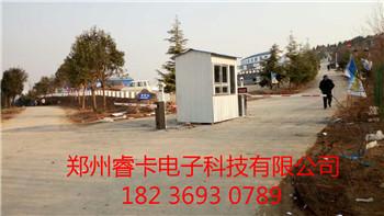 辉县凤凰山滑雪场车牌识别系统