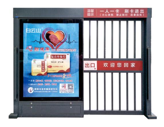 单向平移自动型广告门
