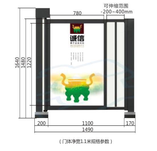 鄭州90度開單向自動型廣告門