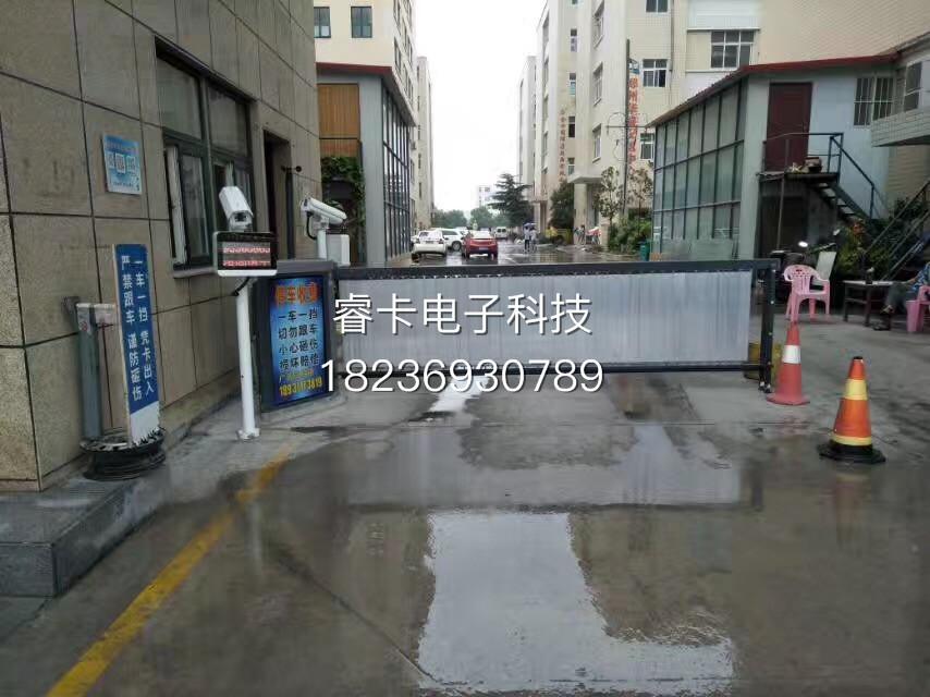 郑州睿卡车牌识别系统