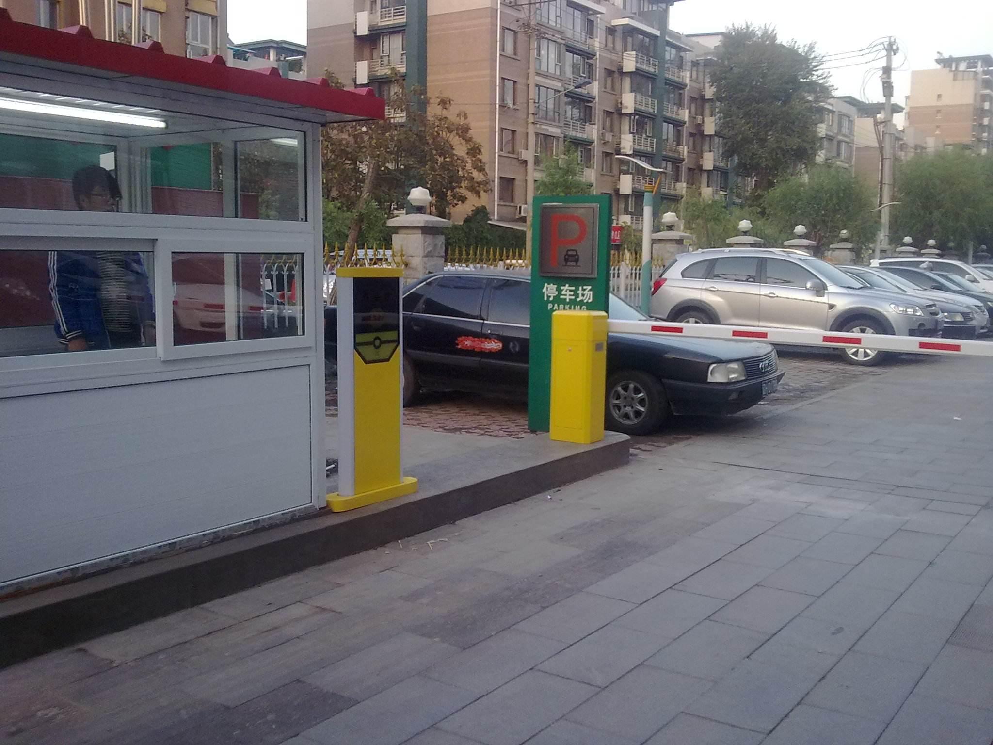 停车场道闸系统