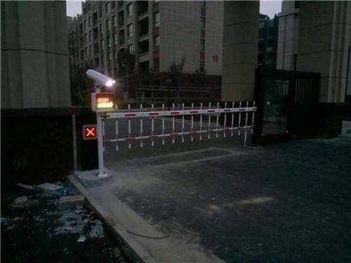 门禁管理系统
