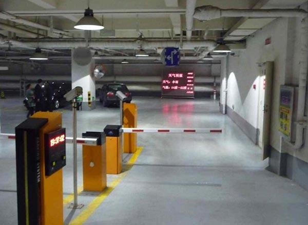 河南停车场系统管理