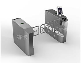 人臉識別擺閘系統