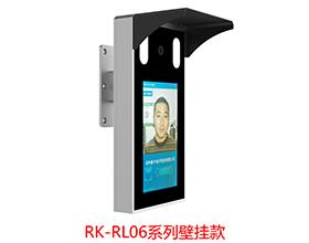 RK-RL06系列壁挂款