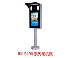RK-RL06系列闸机款