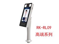 RK-RL09楂�绔�绯诲��