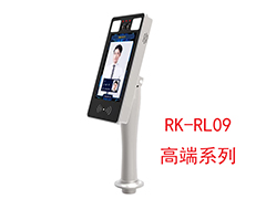 RK-RL09高端系列
