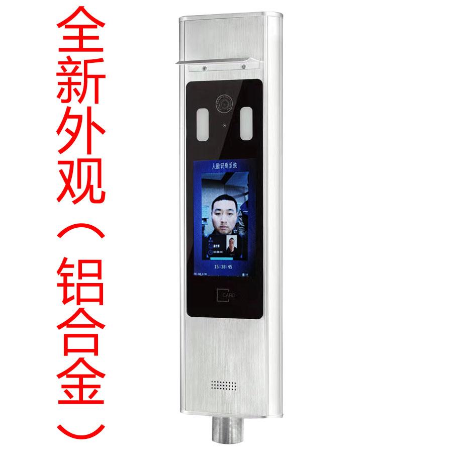 RK-RL03系列人脸识别(A款)