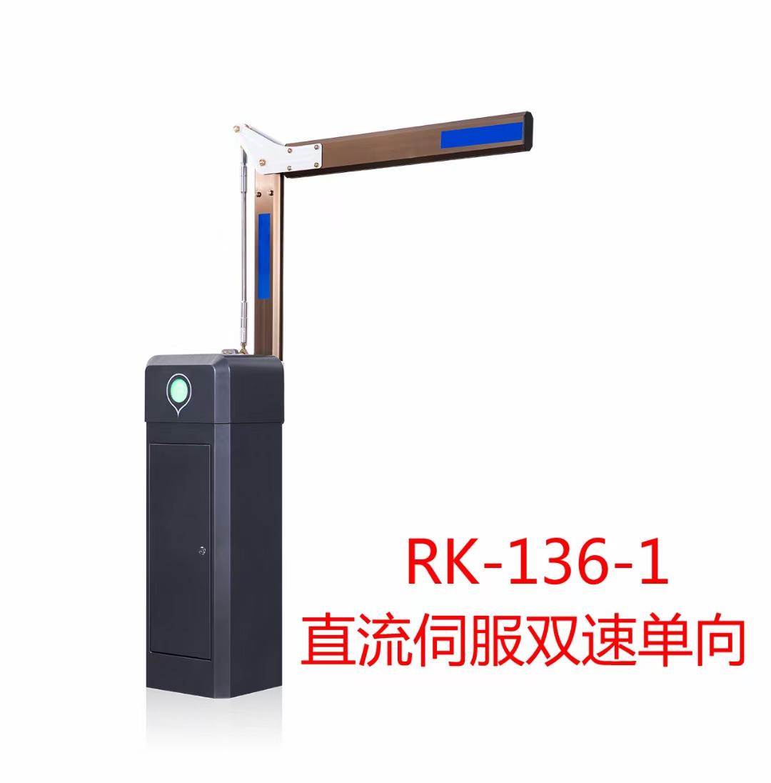 RK-136-1�存�浼烘��������������