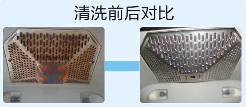 武汉抽油烟机清洗