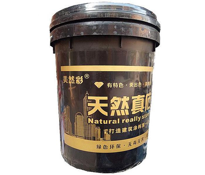 濮阳真石漆厂家生产报价 美然彩 真石漆厂家