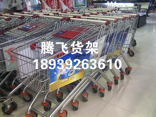 河南超市购物车