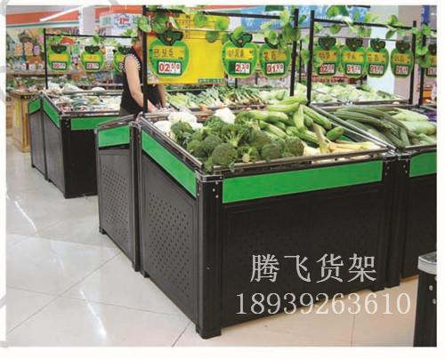 蔬菜货架厂家