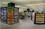 河南超市策劃
