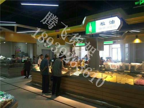 郑州菜市场货架厂