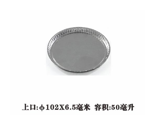 天津铝箔食品包装盒供应商厂家直销 麦肯多 铝箔食品包装盒哪家好