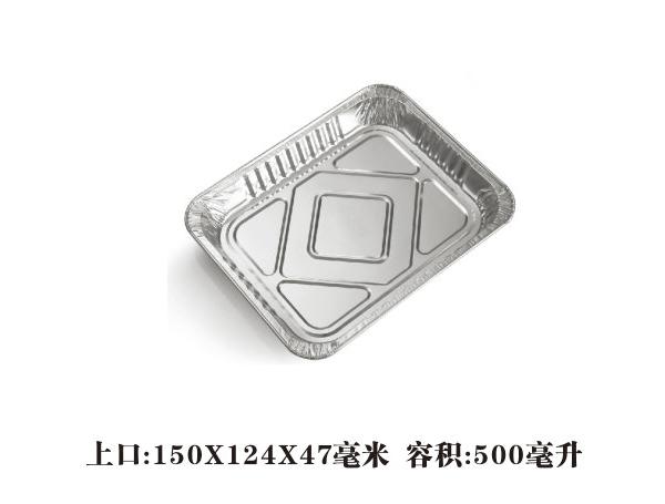 一次性铝箔用品