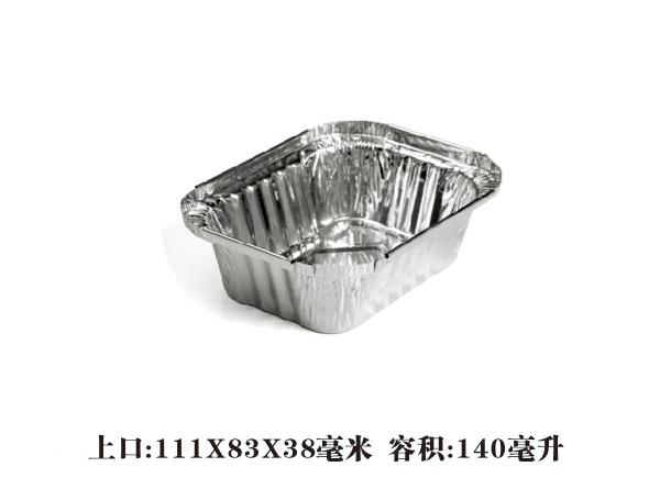 金华铝箔餐盒