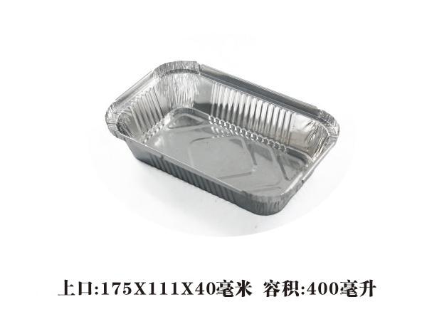 �X箔容器