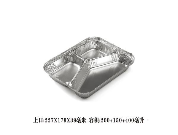 �X箔餐盒